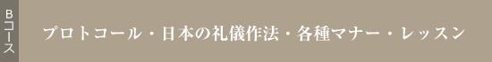 レッスン紹介_07