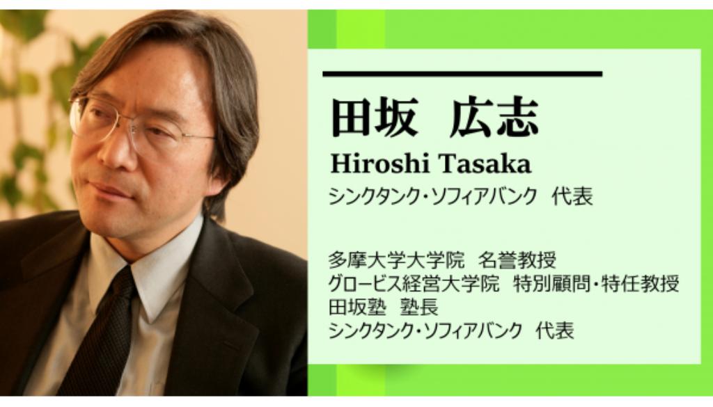 田坂先生_iju5-lz